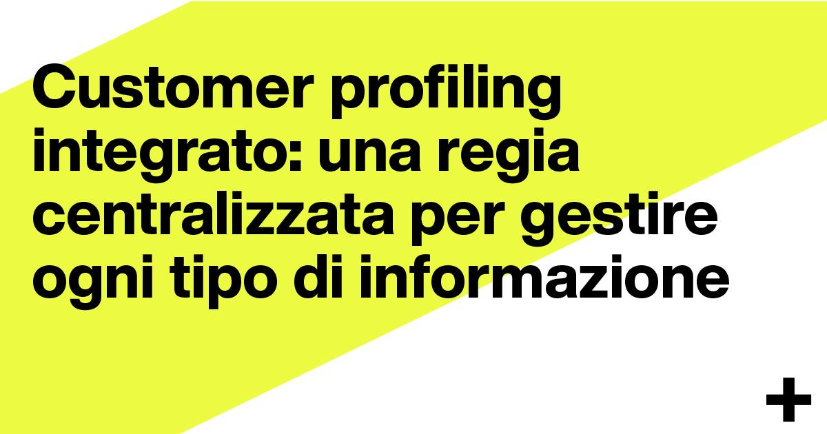 consumer-profiling-integrato